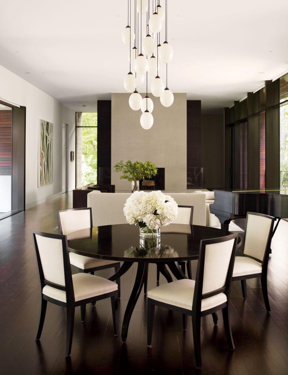 Modern Dining Room photo - 7