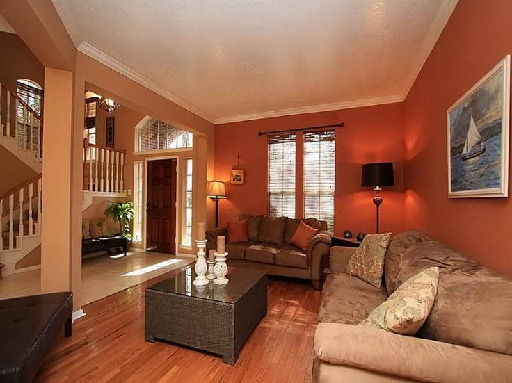 Warm Living Room photo - 2