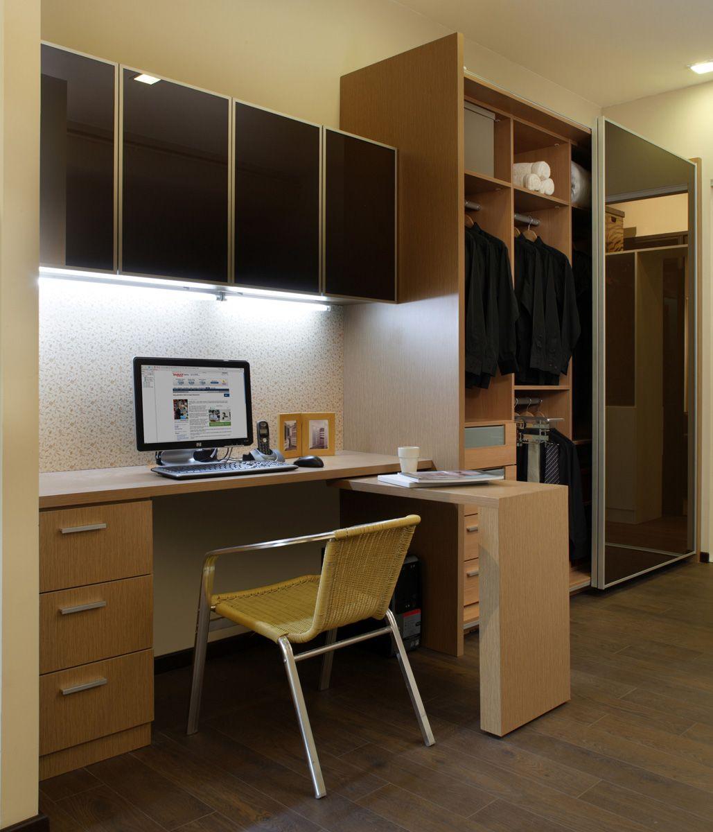 cupboard designs study room photo - 3