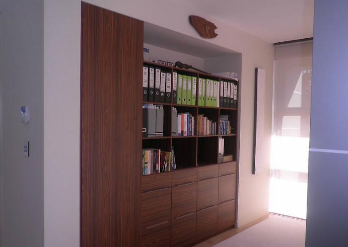 cupboard designs study room photo - 9