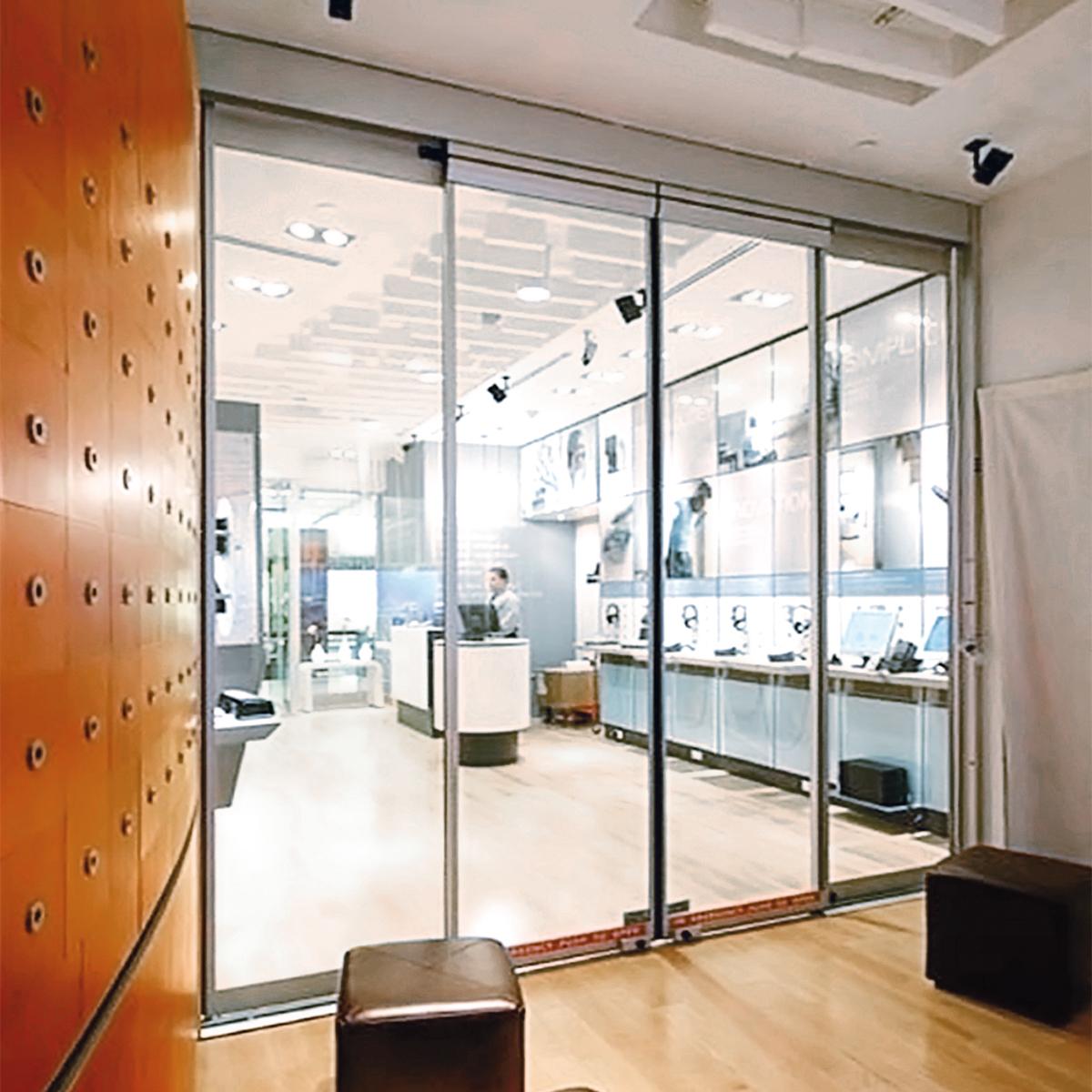interior electric sliding doors photo - 9