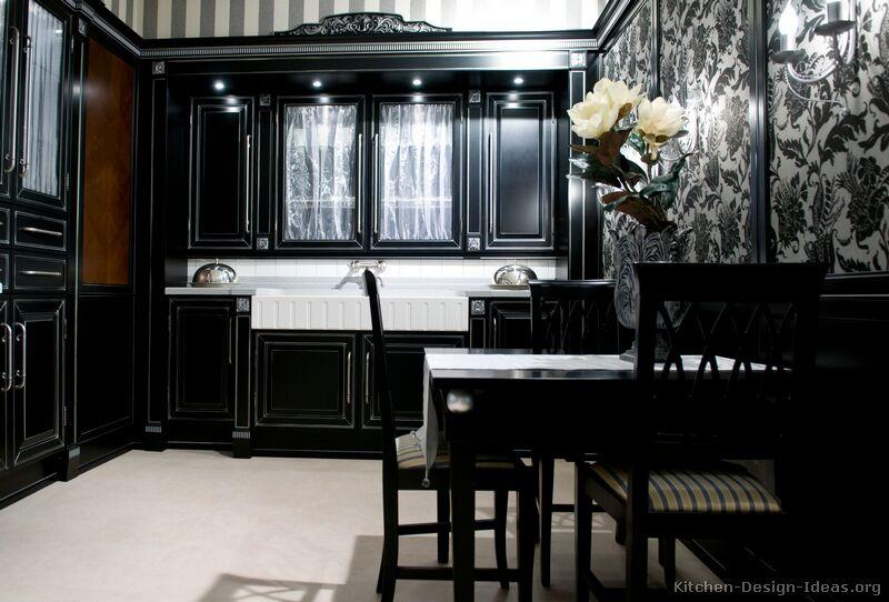 kitchen design ideas with black cabinets photo - 1