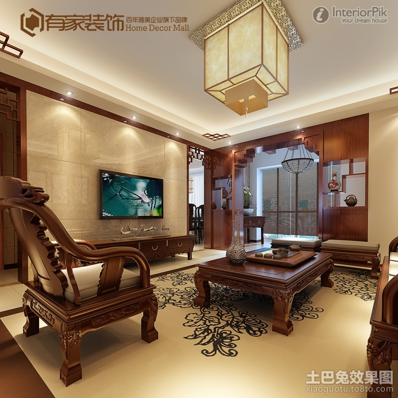 living room designs 2013 photo - 10