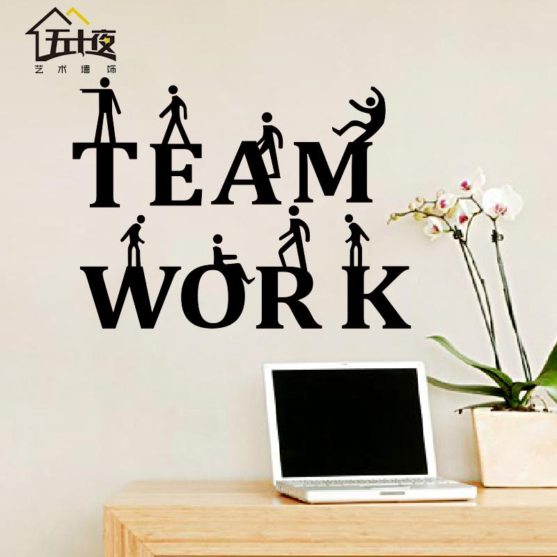 office wall decor motivational photo - 10