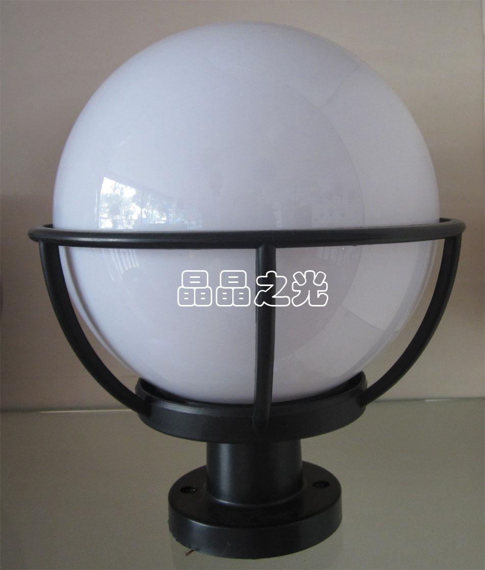 Outdoor wall light ball hawk haven outdoor wall light ball photo 5 aloadofball Gallery