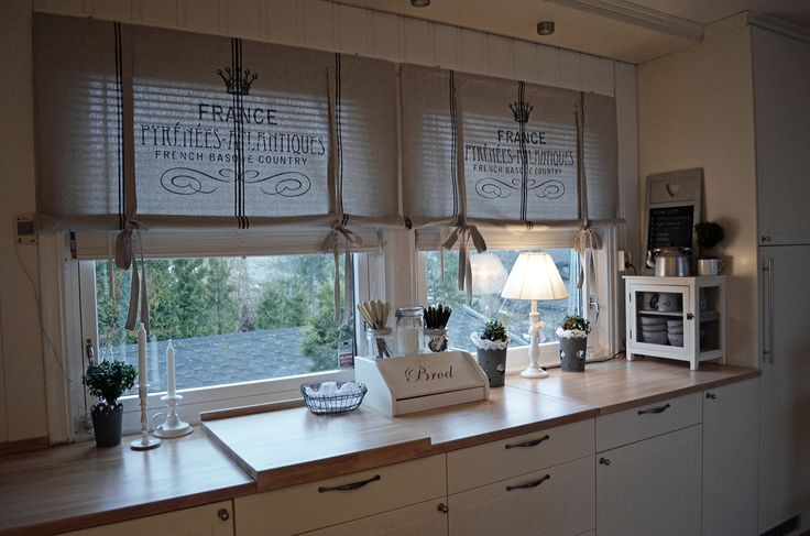 rustic country kitchen curtains photo - 1