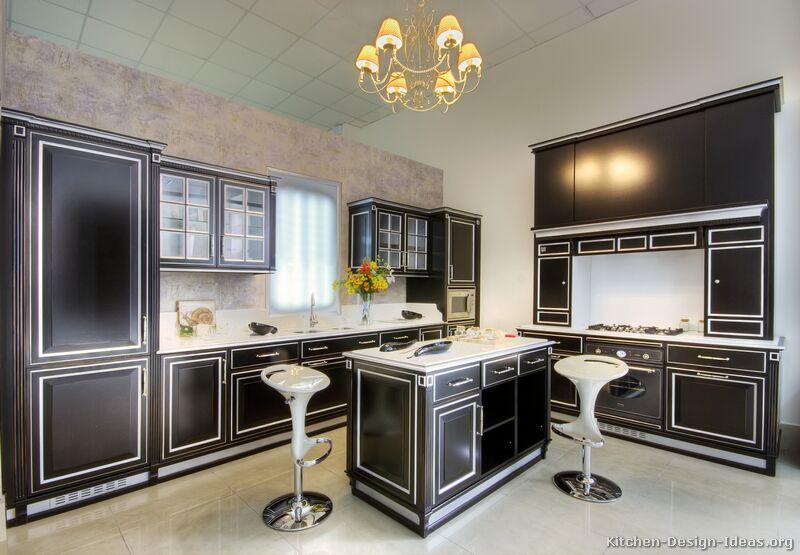 unique kitchen design ideas photo - 1