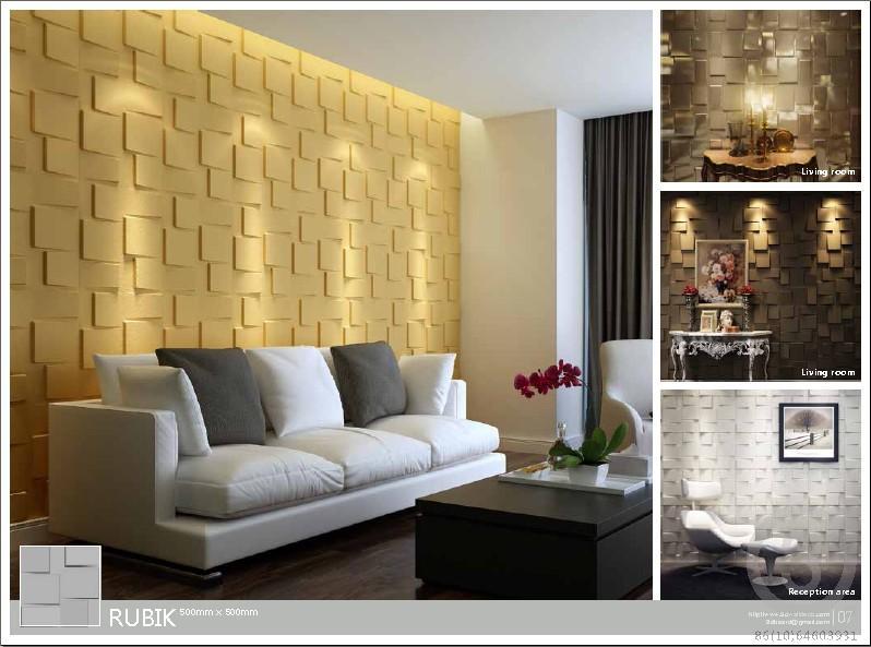 wall tiles design for hall photo - 1