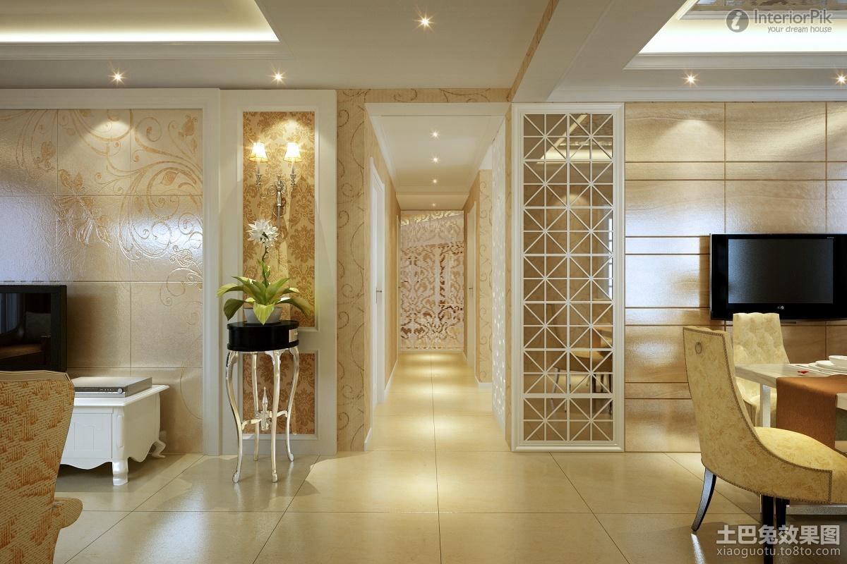 wall tiles designs living room photo - 8